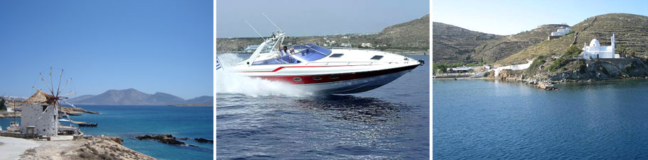 Private Cruise to Small Cyclades